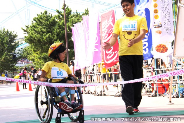 Paraaquathlon race at Yokohama Seaside Triathlon